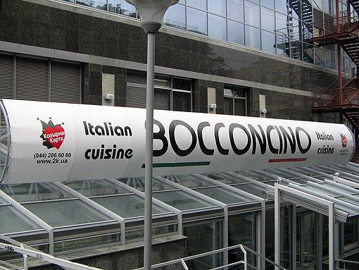 Банерная вывеска «Bocconcino»