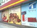 Банерные вывески недорого в Киеве