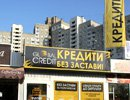 заказать баннерную вывеску в Киеве
