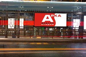 Рекламные вывески Киев