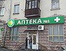 Световые вывески с открытыми светодиодами стоимость Киев