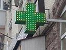 Световые вывески с открытыми светодиодами продажа