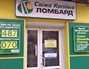 Светодиодные вывески Киев