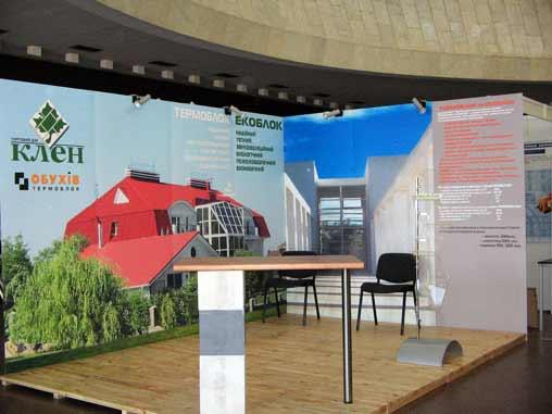Выставочный стенд, торговые дома